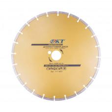 Алмазный диск А 350 KT PROFI 32, Сегмент