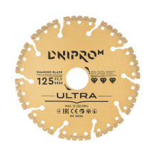 Алмазный диск DNIPRO-M 125 22,2, Ultra (Б/У)