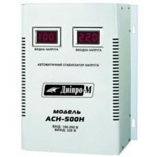 Cтабилизатор напряжения настенный Дніпро-М АСН-5000Н (Б/У)