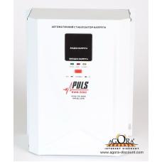 Cтабилизатор напряжения настенный Puls NWM-5000