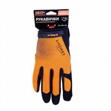 Перчатки для электроинструмента Дніпро-М Comfort,  (L)