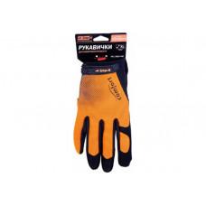 Перчатки для электроинструмента Дніпро-М Comfort  (XL)