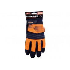 Перчатки для электроинструмента Дніпро-М Ultra,  (L)