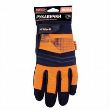Перчатки для электроинструмента Дніпро-М Ultra (XL)
