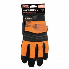 Перчатки для электроинструмента Дніпро-М Ultra (XХL)
